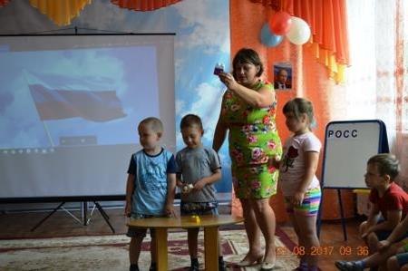 посвящается российскому флагу